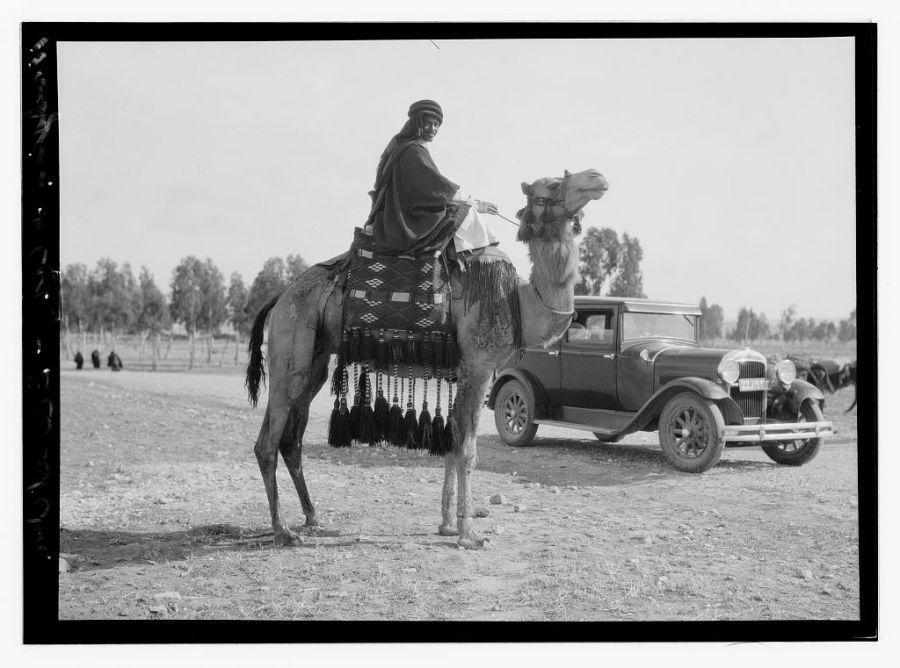 Kosmoptikon // Old school // Quelque chose plutôt que rien dans Kosmoptikon palestine-1930-31