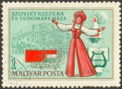 5078725-le-timbre-numerises-sovietique-la-hongrie-de-la-cooperation-culturelle Autriche-hongrie